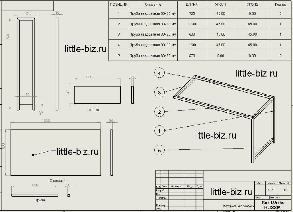 чертеж деталировка стола в стиле лофт