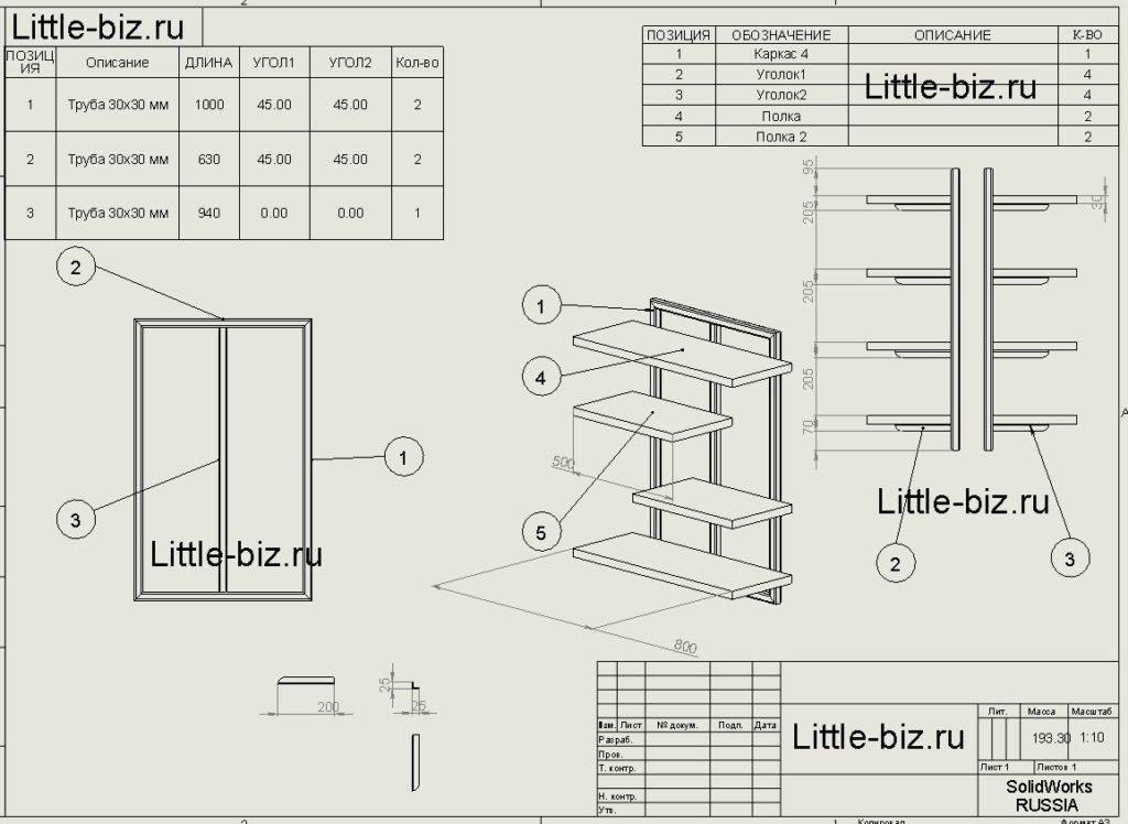 Чертеж деталировка и сборка полки от little-biz