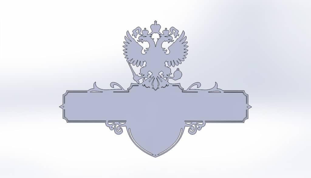 чертеж адресной таблички для резки с гербом