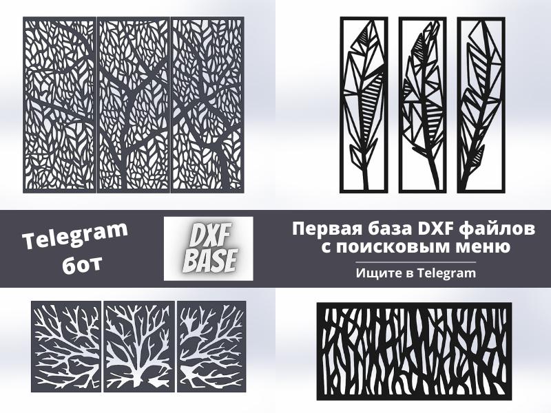 Файлы dxf 12.06.21